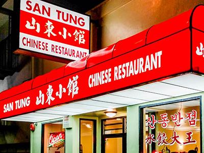 San Tung